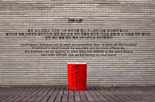 zip_up_chair